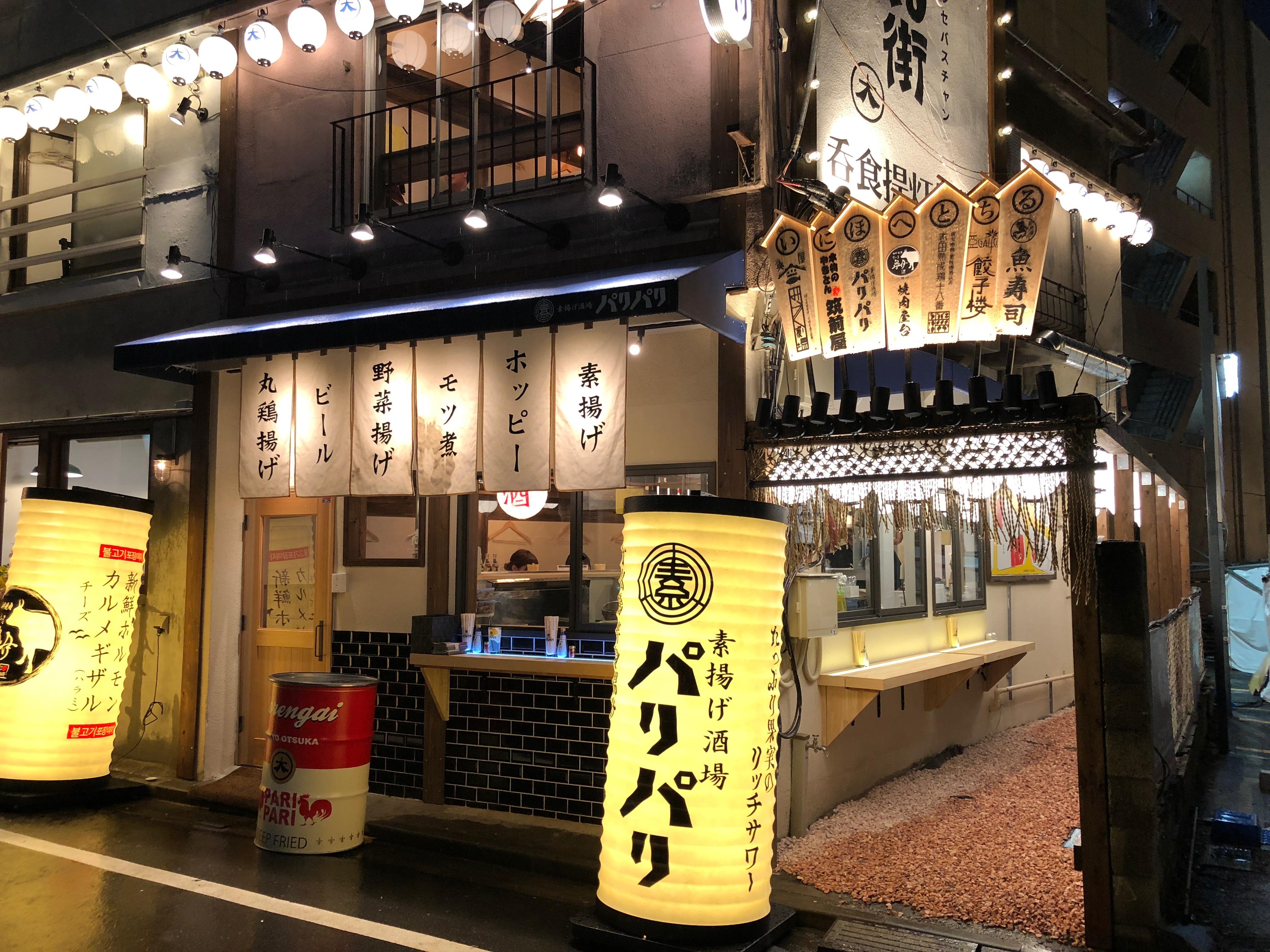 【素揚げ酒場パリパリ大塚店】5月9日オープン!